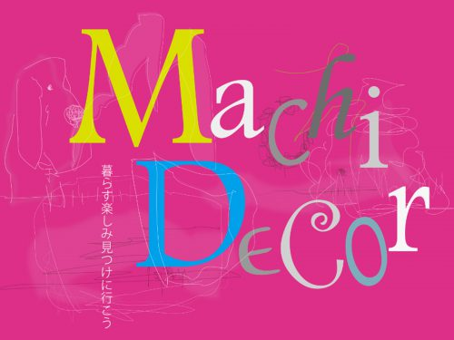 machidecor2016-02
