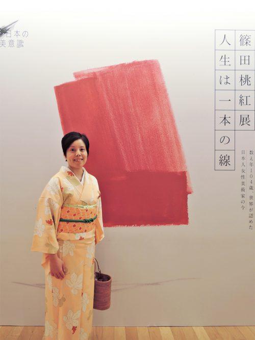161009-shinoda01
