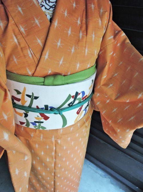 161030-kimonok01